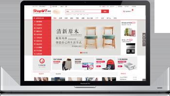 ShopWT V6.0版本更新介绍